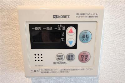 【内装】ウィンズコート天神橋