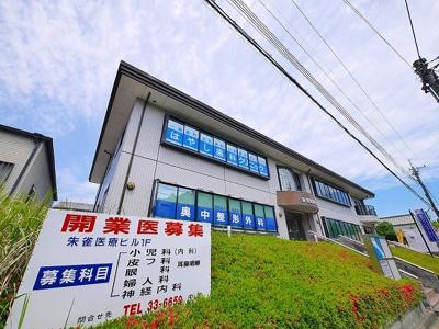 【周辺】朱雀医療ビル