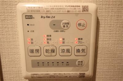 【設備】ファーストレジデンス天満橋