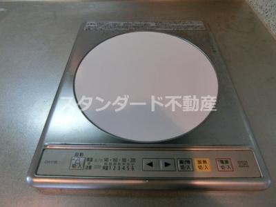 【設備】ウインズコート天神橋