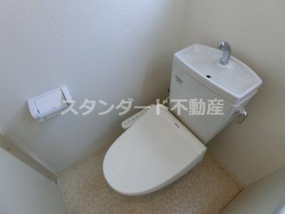 【トイレ】ウインズコート天神橋
