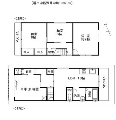 【前面道路含む現地写真】堺市中区深井中町 売地
