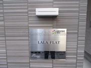 LALA FLATの画像