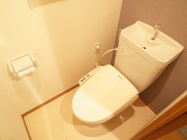 【トイレ】グランディール三和大名
