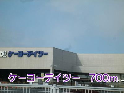 【周辺】エタニティー Ⅳ