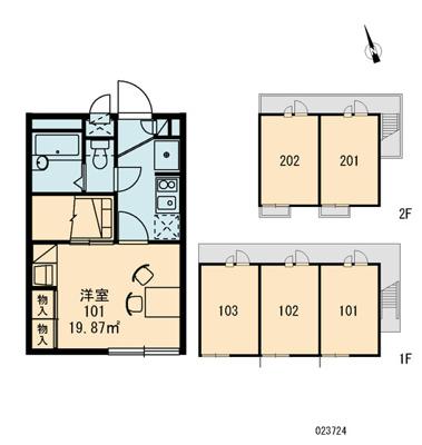 【区画図】三立ハイツA