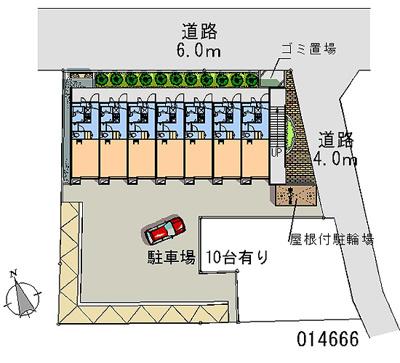 【駐車場】ユーハイツ