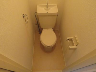 【トイレ】竹内マンション