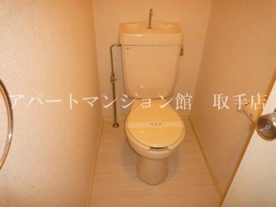 【トイレ】ウエストハウスA