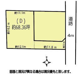【土地図】鴻巣市三ツ木の売地(D区画)【No.10268】