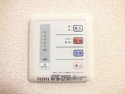 【内装】栗山