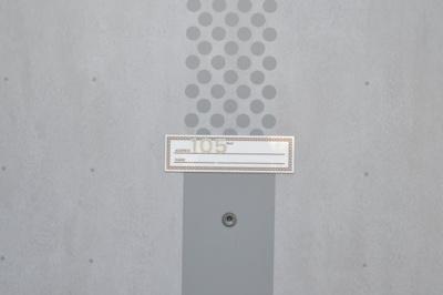 【玄関】チェレスタ