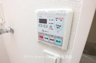 【設備】アジュール