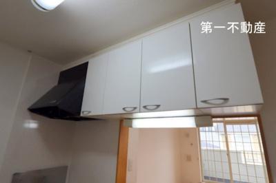 【キッチン】アメニティカスガ7