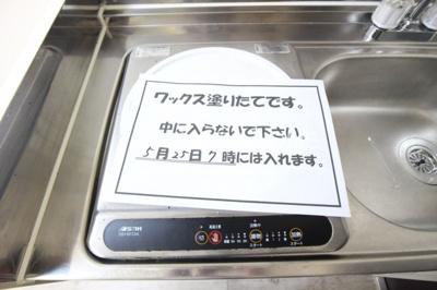 【その他】ジオナ本田