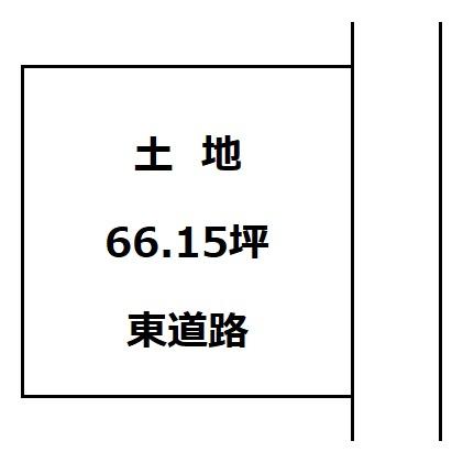 【土地図】大仙市幸町 花館小学校区の66.15坪 分譲地内の整形地です