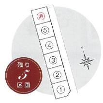 【区画図】玉島乙島 6区画分譲地