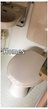 ライフピアコラージュの落ち着いたトイレです★