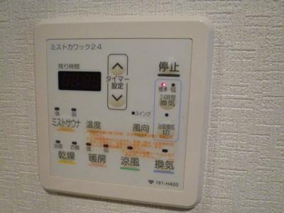 【設備】レジディア新大阪Ⅱ