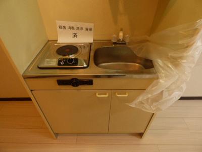 【キッチン】末広15番館
