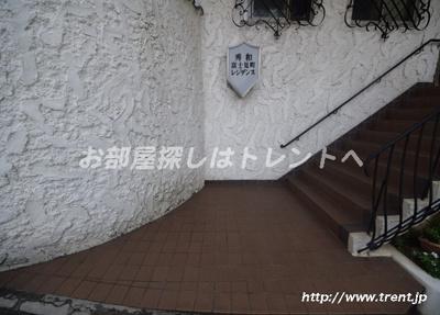 【エントランス】秀和富士見町レジデンス