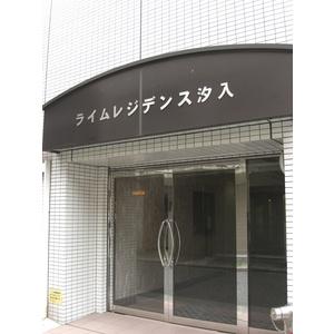 【エントランス】ライムレジデンス汐入 7階部分