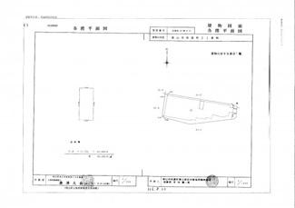 建物平面図