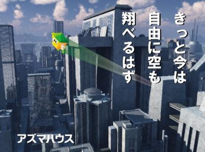 【その他】【売地】日進中学校区・56351