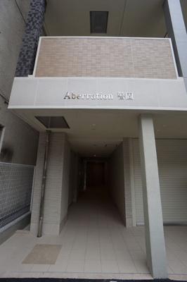 【外観】アベラシオン警固