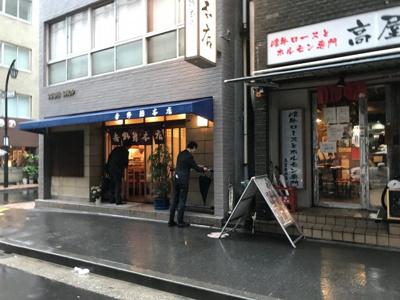 【外観】島崎ビル
