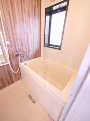 【浴室】シティハイム 鵠沼藤が谷