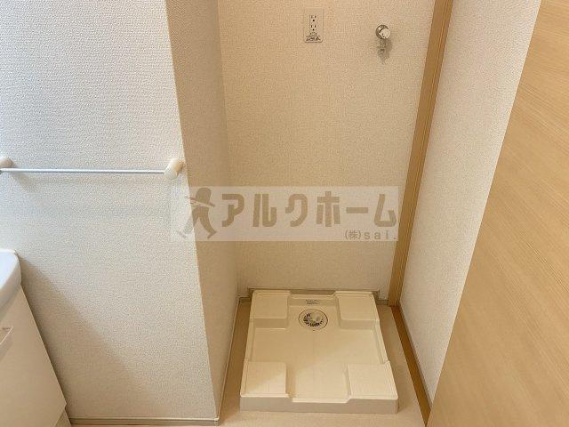 アルモニー寺川 室内洗濯機置き場
