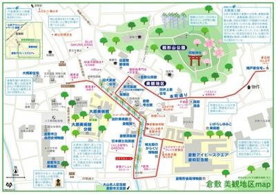 【地図】本町 美観地区内の住居付き店舗事務所