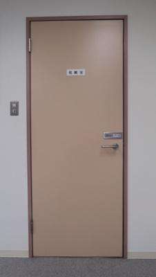 【洗面所】蔵前イセキビル