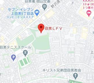 目黒LFV