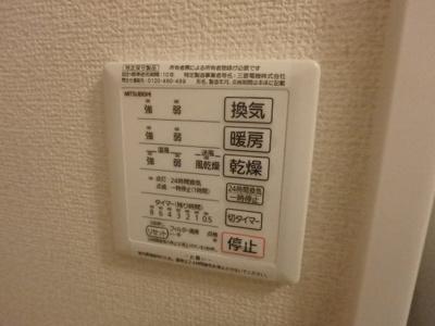 【設備】サフィールK