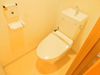 【トイレ】ドリーム緑が丘