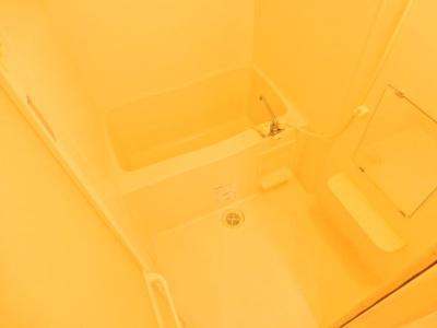 【浴室】ドリーム緑が丘