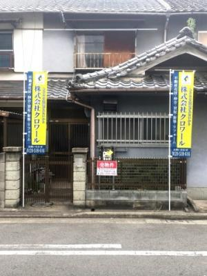 【外観】堺市堺区六条通 借地権付連棟