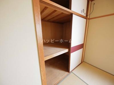 【寝室】竹本コーポ