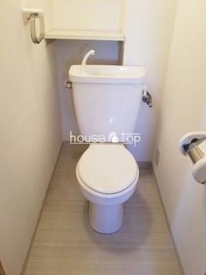 【トイレ】ループ若草