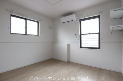 【洋室】グランディールⅣ