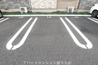 【駐車場】グランディールⅣ