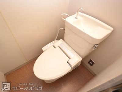 【トイレ】春日ハイツ