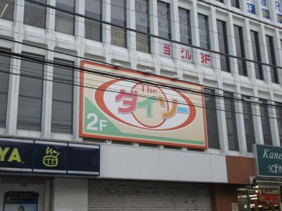 【周辺】セイパレス和田Ⅰ