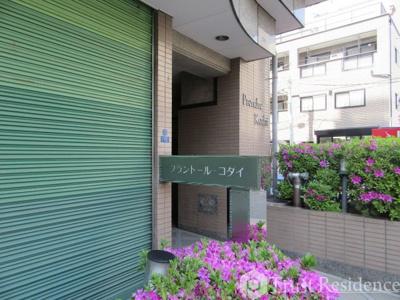 【設備】プランドール・コダイ