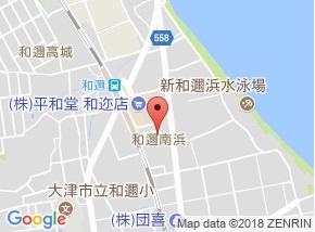 【地図】コーポ和迩