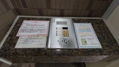 ロワレール横浜西壱番館:オートロック