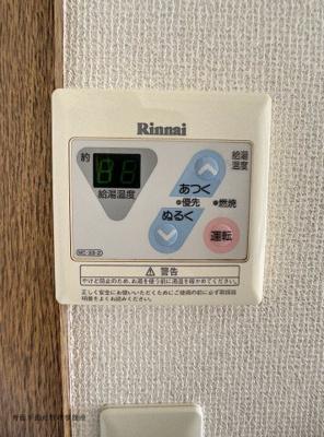 温度調節が可能です。