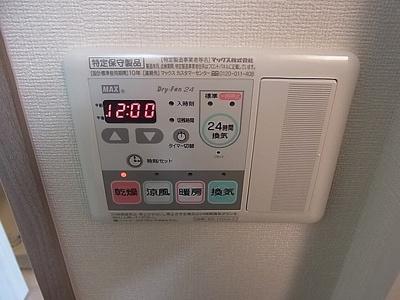 【設備】ララプレイス三宮東アスヴェル